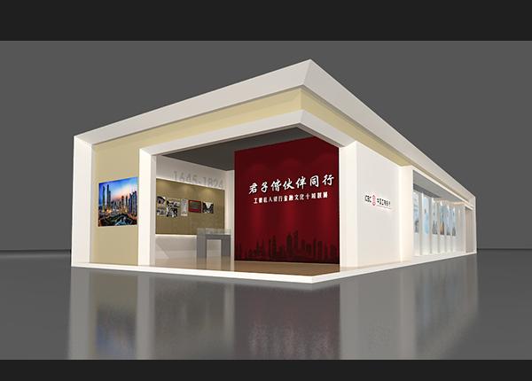 济南工商银行展厅设计方案
