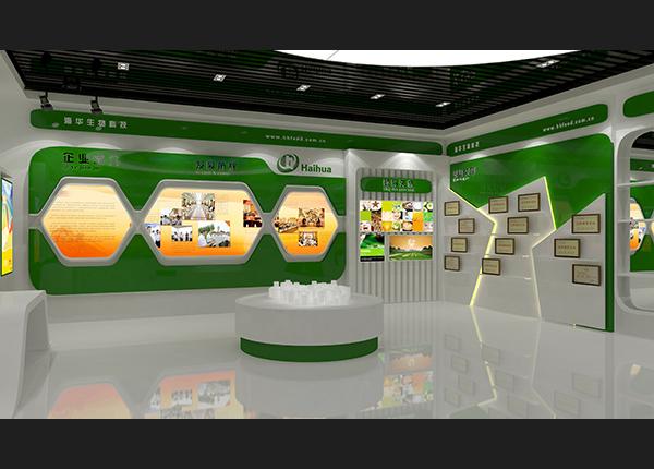 山东海华生物科技企业展厅设计方案